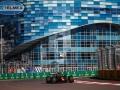 GP RUSIA 2021 - FOTOGRAFÍAS